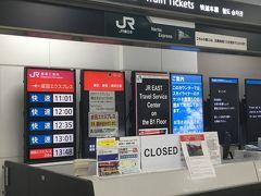 デリーからのフライトを終え、日本に入国しました。 しかしそこには予期せぬハプニングが潜んでいました。 JR・京成・高速バス等が寸断され成田空港は陸の孤島と化していました。