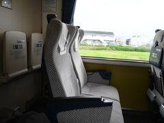 ひゃっはー!!  まずは、近鉄で名古屋へ。