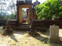 街のはずれにある小さな寺院なのですが、遺跡好きにはたまらない寺院でした。