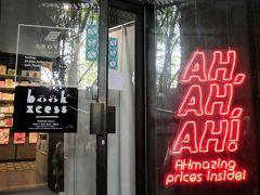 目的は向かいにあるこちらの本屋。 BookXcessはチェーン展開しているマレーシアのディスカウント本屋です。