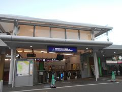京阪本線石清水八幡宮駅です。駅名が2019年に代わりました。