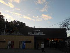 京阪鋼索線(石清水八幡宮参道ケーブル)ケーブル八幡宮口駅です。2019年に駅名が変わりました。
