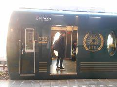 叡山電鉄(叡電)本線を走行するひえい号。観光列車です。
