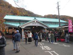 叡山電鉄(叡電)本線八瀬比叡山口駅です。