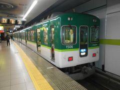 京都府を走る京阪鴨東線三条ー出町柳の電車です。