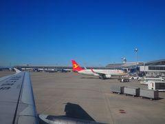 隣はまた見慣れない飛行機ですね。中国のエアラインみたいです。