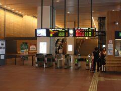 旭川駅。 駅にやって来ました。 ホテルメイツは駅から近くて便利です。