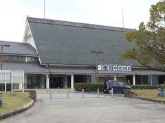 橿原神宮前駅