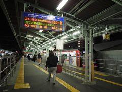 そうしていつものように、終点の岐阜駅へ。岐阜についたら暗くなっておりました。