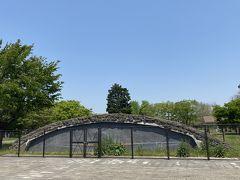 こちらは近くにある掩体壕の大沢1号。 こちらはイラストですが、どの様な感じで運用されていたかが判る様になっています。 この調布飛行場には首都防衛用の飛燕が格納されていたとされています。 こちらはイラストですが、本物は現在鹿児島の特攻平和記念館に展示してあるそうです。