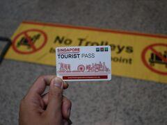 さてさて、トランジットホテルが時間制で6時間までだったので、朝7時にチェックアウトです。  あまり知られてないようですが、MRTの空港駅の隅っこにクレジットカード専用のツーリストパス券売機があります。 窓口時間外でも買うことはできますが、デポジットの払い戻しはできませんので注意が必要です。