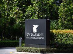 """で、今日予約したホテルがこちら。  グリフィンのマークが特徴的な """"JW マリオット シンガポール サウスビーチ"""" です。  マリオットブランドの最上級ホテルですね。"""