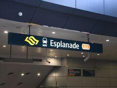 途中1回乗り換えて、エスプラネード駅まで来ました。  今日泊まるホテルの最寄り駅です。  まずは、ホテルに荷物を預けに行きましょう。