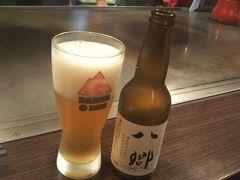地ビールが飲め、お好み焼きが食べれる店をネットで検索して来店。 八郷(やごう)を飲みました。
