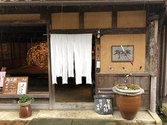 店舗の入口です.足の長く不揃いの暖簾,この古い街並みに合っていますね.
