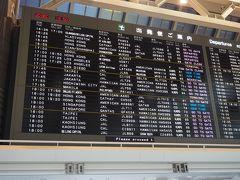 金曜午後半休にして、一度家に戻ってから成田エクスプレスにて空港移動。余裕持って来たつもりだったんだけど、なんかグダグダしてて、結局出発一時間前に到着。 まぁ実質1日の旅行、預けるような荷物ないから、成田エキスプレス内でWebチェックインすませておいて、空港着いたらそのままセキュリティチェック&出国です。