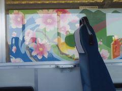 小浦駅の絵は佐々中学校美術部による、花や鳥が描かれた作品でした。