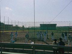 石垣市総合運動公園