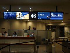 羽田、成田を利用できる人なら仕事帰り直行の夜便利用でシンガポールへ。 これがあるお陰で弾丸クルーズが実行できます。  深夜到着なので乗船までかなり時間が空くけれども、空港でシャワーを浴びて仮眠をとれば快適なクルーズをスタートさせることが出来ます。