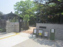 そんな池田山の高級住宅街の中にある池田山公園に来ました 岡山藩の下屋敷の奥庭部分にあたるそう 大正以降東電社長邸宅等を経て1985年に区立公園として開園した公園です