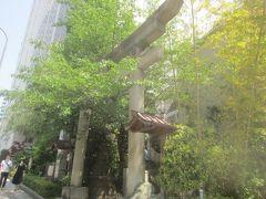 桜田通り沿いにあった雉子(きじ)神社 普通の神社に見えますが、鳥居をくぐると