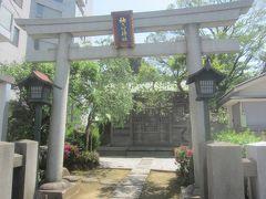 さらに桜田通りを上って行くと袖ヶ崎神社 小さな神社でした