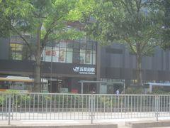 五反田駅に戻ってきました