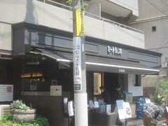 ミート矢澤で昼食・・・と思ったけど、平日の方がお得みたいなのでまたの機会に~・・・ と、ここまでは5月のお話です そうです、、、鯉のぼりが出てきた当たりで皆さん(?)と思ったことでしょう