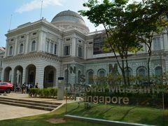 シンガポールを旅行する際に、ほぼ毎回足を運ぶ「シンガポール国立博物館」。  建物の意匠が魅力的です。