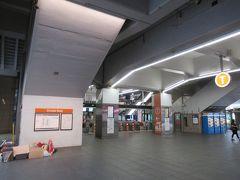 サーキュラー キー駅