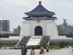 国立中正紀念堂です。
