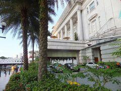 ホテルは「ザ・フラトン・ホテル(THE FULLERTON HOTEL)」です。