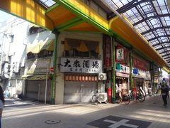 大衆酒場 「富士川」