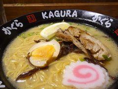 すっごく美味しいです。スープが好き。 コクがありながらも、いやな油っぽさはなくてどんどん飲みたくなる感じ。  東中野にも店舗があったそうですが、閉店してしまったとのことです。 日本でも食べたいくらい美味しかったです。  * 夕食 7.80ユーロ
