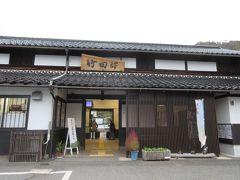 竹田駅・観光案内所があるので、立ち寄ってみました。