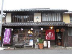 竹田町屋カフェ寺子屋・ランチタイムです。行った日が木曜日で、かなりのお店が休業日でしたが、このお店は開いてたので、入店しました。