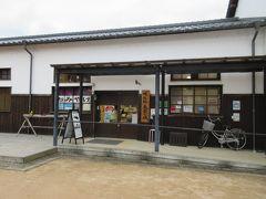 情報館 天空の城・竹田城跡の資料展示室とお土産売り場があります。