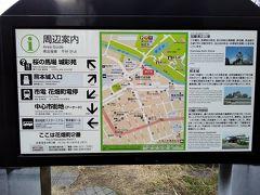 熊本城の復興見学通路。復旧過程を見学できる。