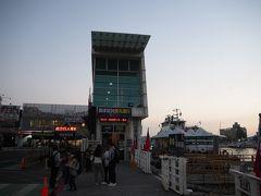 鼓山輪渡站 (鼓山フェリーターミナル)