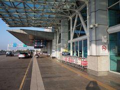高雄国際空港 (KHH)