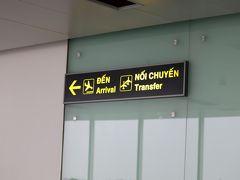 あっという間のフライト。揺れることもなくハノイ・ノイバイ国際空港にランディング
