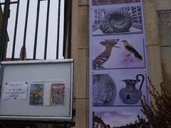 スミュールアンアウクソワ博物館