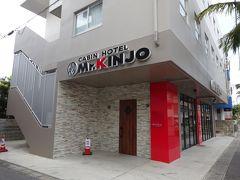 CABIN HOTEL Mr. KINJO in ISHIGAKI58