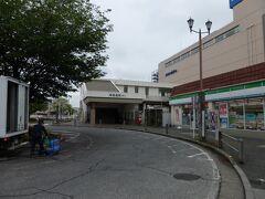 東飯能駅 9時頃に歩き始めました。