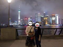 この時期、雨季でカラッと晴れる日は少ないのだけれど、霧がかかった上海も美しかったね、ママ。