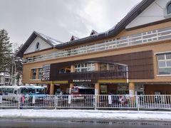 草津温泉バスターミナルに戻ってきました。 白根神社はどこ?