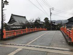 真宗寺 (飛騨市)