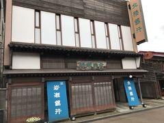 北陸銀行 岩瀬支店 / 旧岩瀬銀行