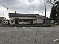 旧JR東岩瀬駅
