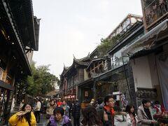 寛窄巷子に到着。 中国ならどこでも見かける古い町並み風に作った新しい観光スポットです。
